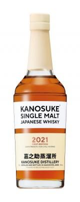 KANOSUKE_SINGLE_MALT