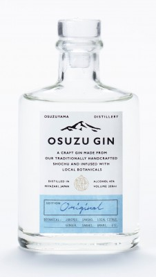 osuzu gin 200